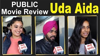 Public Movie Review | Uda Aida | Tarsem Jassar | Neeru Bajwa | JagBani TV