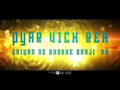 Yaar Beli Remix Latest Panjabi Songs 2017