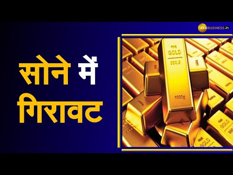 Commodities Live: जानिए Commodity Market में कैसे करें Trade; March 22, 2021   Crude   Gold   Silver