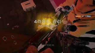 레인보우식스 시즈(Rainbow Six Siege) PART 86