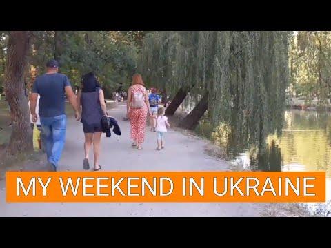 VLOG Ukraine. Duboviy Gai Park in Zaporizhia. How Ukrainians spend the weekend. Autumn in Ukraine.