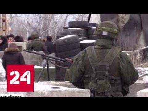 Силовики поставили блокпост у фильтровальной станции, питающей Донецк