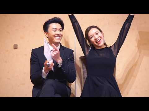 Vincent Wong & Ali Lee test their couple chemistry |  StarHub TVB Awards 2017 | StarHub TV