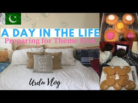 A DAY IN THE LIFE | PAKISTANI MOM | PREPARING FOR THEME PARK - FARYAL