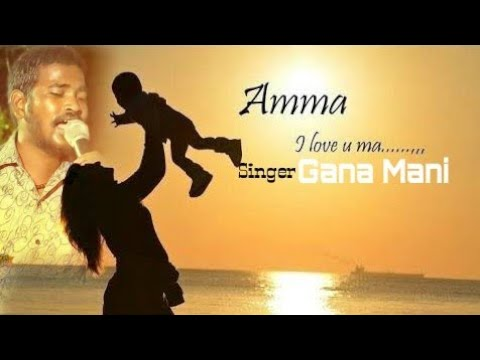 Gana Mani || Amma Song || High Pitch Stage Performance
