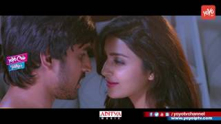 Vaisakham Movie Telugu Movie  Video Song Promo | Harish ,  Avanthika , Aamani | YOYO Cine Talkies