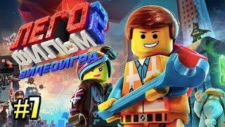 Лего Фильм 2 Видеоигра прохождение #7 {PC} — Дикие Аборигены