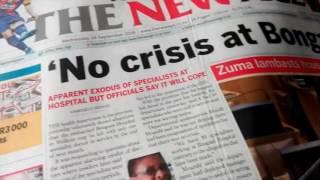 FS Treasury and the Guptas