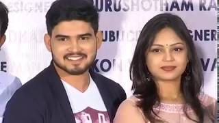 Undiporaadhey Movie Press Meet | Tarun Tej | Lavanya | MTV Telugu News