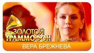 Вера Брежнева  - Доброе утро (Live, 2015)