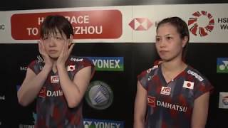Yuki Fukushima/Sayaka Hirota - Interview after QF Match | All England 2018