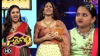 Sreemukhi,Mangli, Varshni,Vishnupriya Performance | Sarrainollu | ETV Dasara Special Event