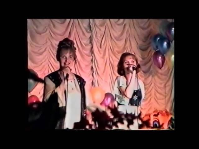 Архив Урал Верхняя Салда Группа СОЛОВУШКИ 1996 год автор песни Ай яй яй   Елена Садовская