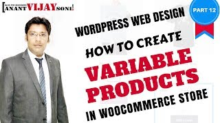 [PART 12] How to Create A Variable Products in WooCommerce Store - WordPress Hindi Tutorial
