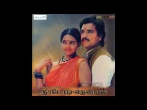 Oru Kanam Oru Yugama - Nadodi Thendral - Swathy & Kumar