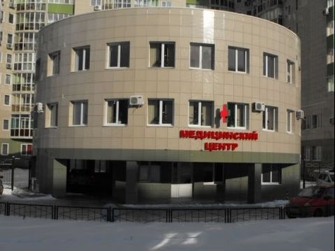 Лечебно-диагностический центр г.Воронеж