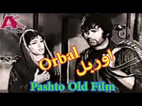 Orbal | Pashto Old Film | Badar Munir | AK Official