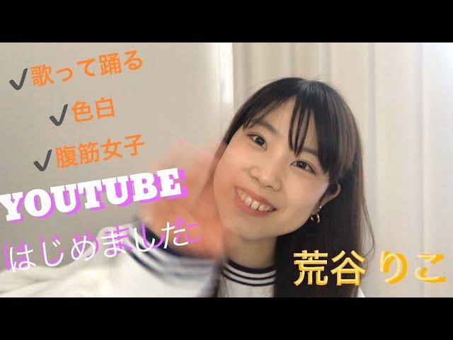 【不器用女子】初めての動画編集!