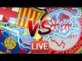 OLYMPIAKOS vs BARCELONA LIVE STREAM HD - 2017