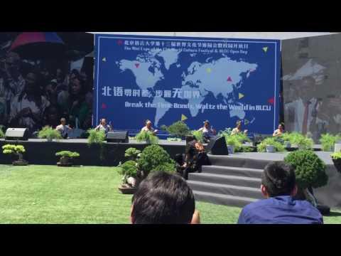 Hamos in China (Beijingers)