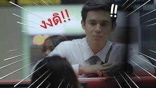 AirAsia - หนุ่มใต้งง! แอร์เอเชียจัดเซอร์ไพรส์
