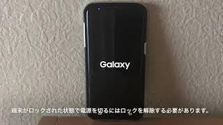 Find Anime sm-g935d