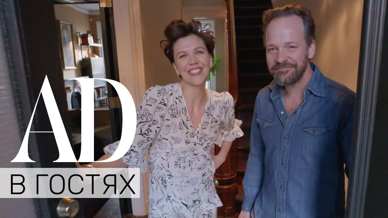 В гостях у Мэгги Джилленхол и Питера Сарсгаарда: богемная атмосфера бруклинского дома