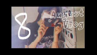 [VLOG]AUG•8月Ι일상브이로그Ι 여름휴가없는 주말은 옥상에서Ι