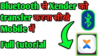 How to send Xender in bluetooth | Bluetooth se Xender kese send Kare | how to send Xender screenshot 4