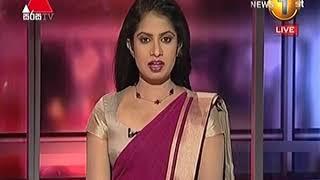 News 1st: Prime Time Sinhala News - 10 PM | (28-08-2018) Thumbnail
