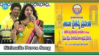 Sarada garu Singing Sirimalle Puvva Song || TANA Chaitanya Sravanthi, Hyd