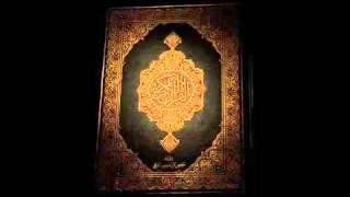 Sourate 16 An Nahl - Les Abeilles (Français-Arabe)