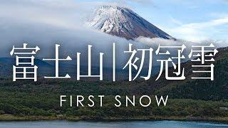 Go 雪 の 富士山 へ