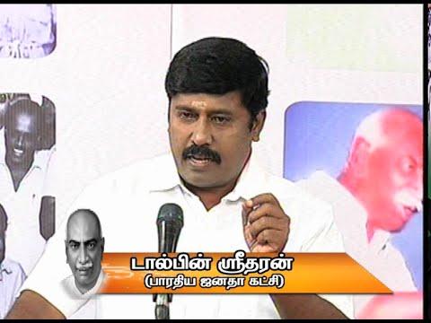 Special Pattimandram | K.Kamarajar | Tamil Nadu  | The state