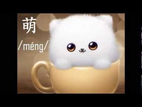 Học tiếng Trung dễ như ăn kẹo – Bài 8: Anh đẹp trai ghê!