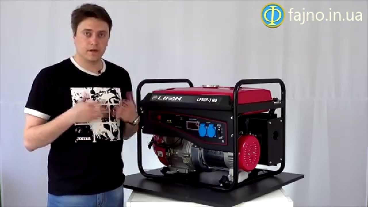 Настройка бензинового генератора. - YouTube