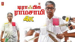 New Released Tamil Movie 2020 | Vijay Sethupathi Tamil 4K Full Movie | Vijay Sethupathi Tamil Movie