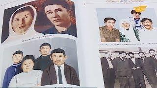 Шәмші Қалдаяқов туралы фотоальбом-кітап жарық көрді