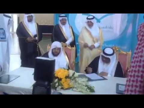 توقيع العقد مع الشركات الهندسية من قبل ادارة التربية والتعليم بالمدينة