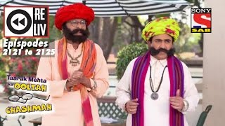 Weekly Reliv|Taarak Mehta Ka Ooltah Chashmah| 23rd Jan to 27th Jan 2017 | Episode 2121 to 2125
