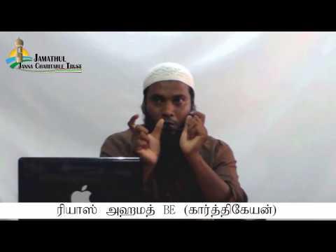 Convert to Islam (Tamil) Riyas @ Karthikeyan 22-03-2015 Way to Paradise Class