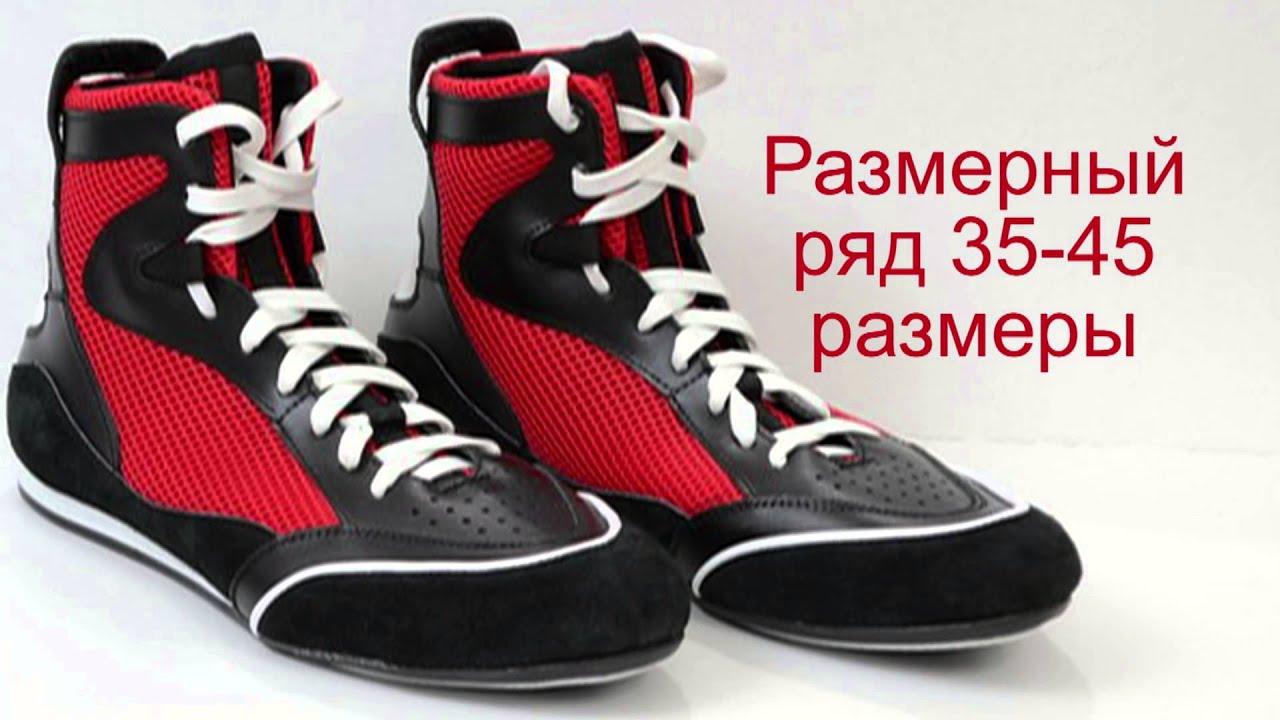 украине недорогая в обувь купить