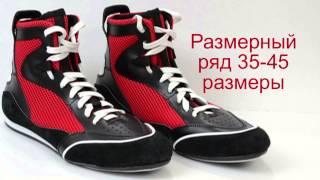 видео Где купить обувь в Украине