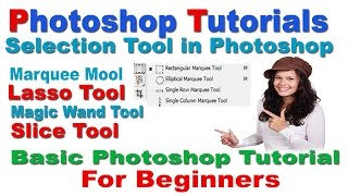 Selection Tool In Photoshop - How to Quickly Select Images in Photoshop In Hindi/Urdu