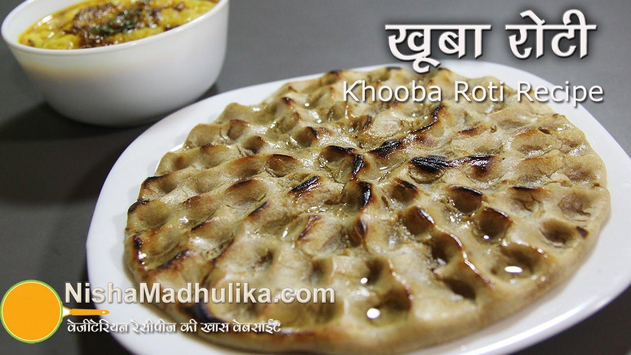 Khooba roti recipe rajasthani thick khooba roti recipe youtube forumfinder Choice Image