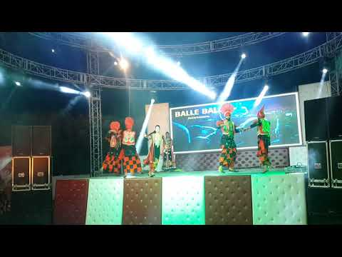 seeti te seeti waji punjabi song dance | balle balle entertainment