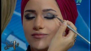 مكياج للعيون مع ميك اب ارتيست رضوى عثمان - برنامج دانتيل