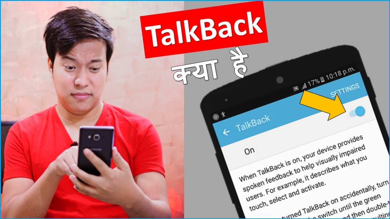 What is Talkback in Android Phone ? How to use ? Enable disable