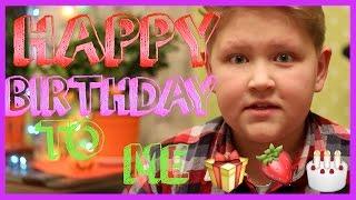 видео на день рождения в офис еду