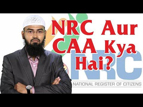 NRC CAA / CAB Aur NPR Kya Hai By @Adv. Faiz Syed